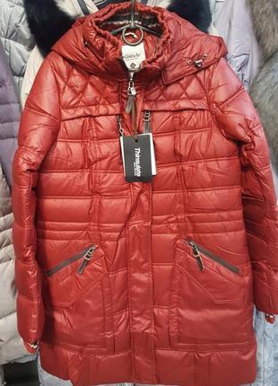 Зимняя куртка mishele.распродажа./бордовый,горчичный/