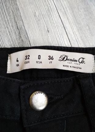 Стильные джинсы скинни5
