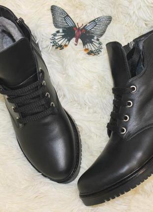 Новинки зима 2019, мега удобные, натуральные ботинки , с 36-41р