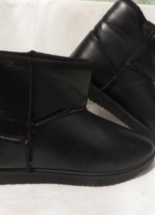 Угги ботинки 40,41,42,43,44 размер1