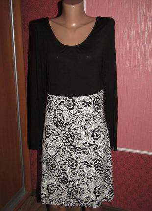 Платье р-р м стрейч1