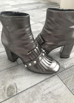 Ботильони ботинки