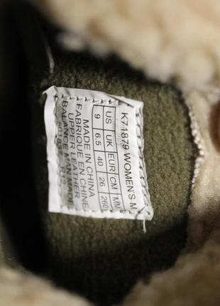 Шикарні черевички rockport ботинки5