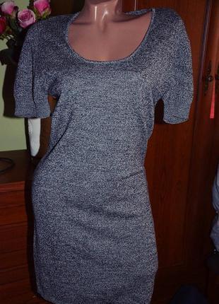 Стильное базовое платье от max mara4