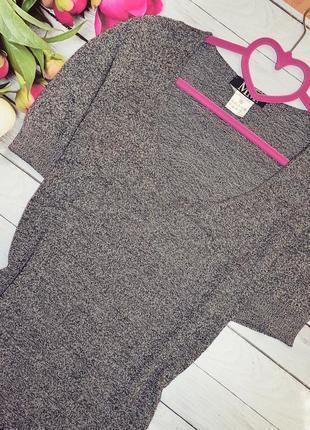 Стильное базовое платье от max mara5