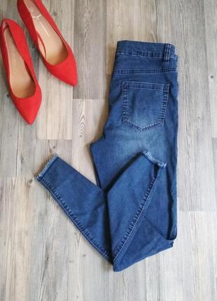 Стильные джинсы скинни с высокой посадкой рваными коленками краями4