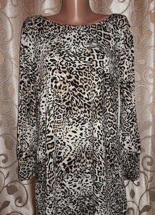 Красивая женская кофта dorothy perkins2