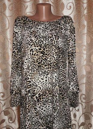 Красивая женская кофта dorothy perkins3