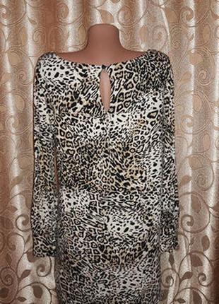 Красивая женская кофта dorothy perkins5