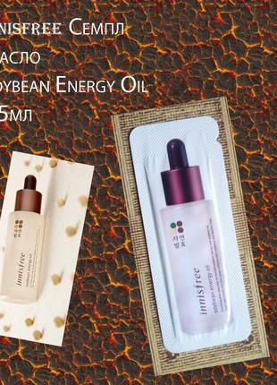 Масло innisfree soybean energy