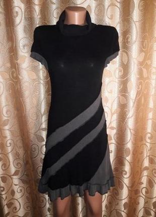 Стильное трикотажное платье с коротким рукавом apricot1