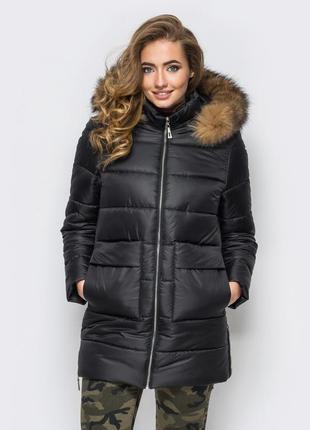 Куртка зимняя с натуральным мехом на капюшоне
