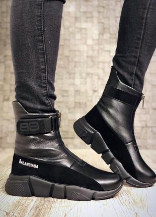 Кожаные замшевые ботинки на модной подошве в стиле balenciaga на липучке. 36-415