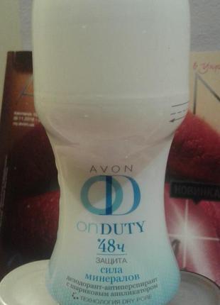 Дезодорант-антиперсперант з кульковим аплікатором жіночий