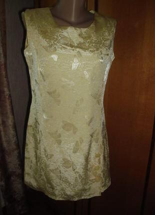 Платье!42р