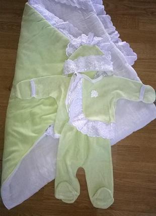 Конверт, одіяльце, ковдрочка для виписки з набором для дитини