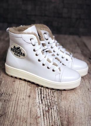 Кожаные зимние ботинки кеды на шнурках в стиле hermes в спортивном стиле. 36-401