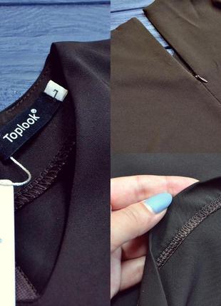 Шикарная базовая блуза3