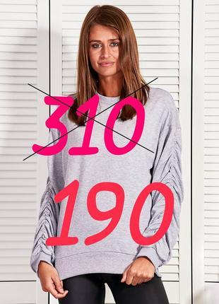 17-98 женская кофта кофточка oversize1