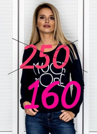 17-100 женская кофта кофточка с блестящими камушками1