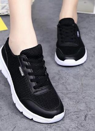 Спортивные легкие дышащие кроссовки сеточка черные 26,5 см