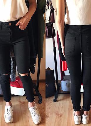 Черные джинсы скини на высокой посадке с разрезами на коленях/дырками от river island