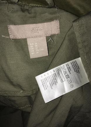 Куртка 🔥 цены демократичные - качество высокое - мировые бренды5