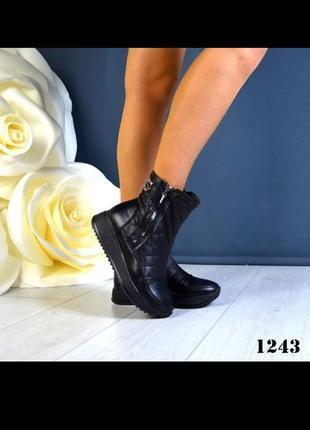 Зимние кожаные ботинки р. 383