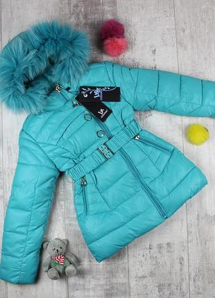 Замечательные яркие зимние курточки на зиму