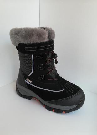 Скидка. зимние сапоги (ботинки) reima samoyed 30 р.