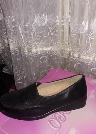 Туфель на широкую ногу 42 размера длина стельки 27.5
