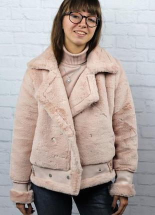 Меховая курточка дублёнка