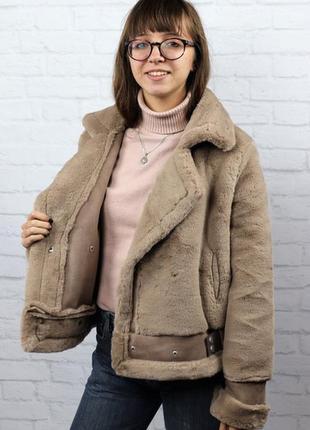 Новая стильная куртка на меху дублёнка
