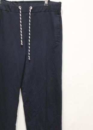 Очень классные спортивные штаны