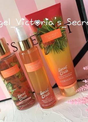 Набор victoria's secret оригинал, мист спрей лосьон масло для тела подарочный набор