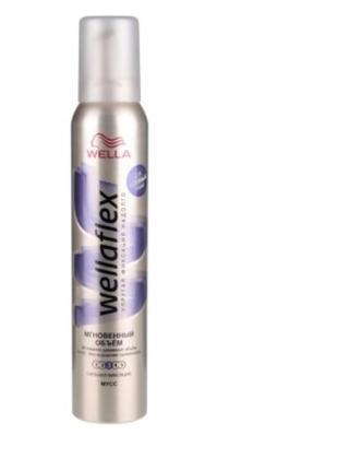 Мусс «мгновенный объём»  wella pro wellaflex / косметика для волос/термозащита/пенка