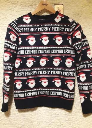 Красивый тёплый новый новогодний свитерок
