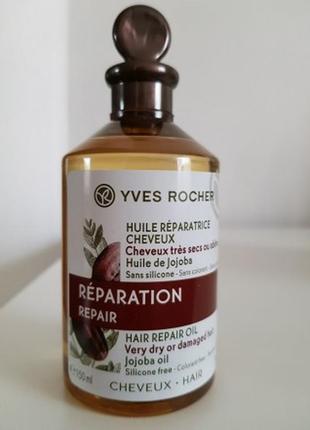 Масло для восстановления волос с маслом жожоба ив роше 150 мл
