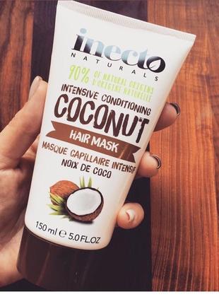 Увлажняющая сыворотка для кончиков волос на кокосовом масле, 50 мл