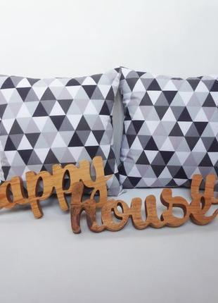 Декоративная подушка - геометрия