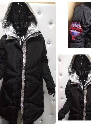 Куртка-пуховик. довга. якісна фурнітура є (капішон золото і срібло)3