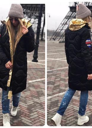 Куртка-пуховик. довга. якісна фурнітура є (капішон золото і срібло)4