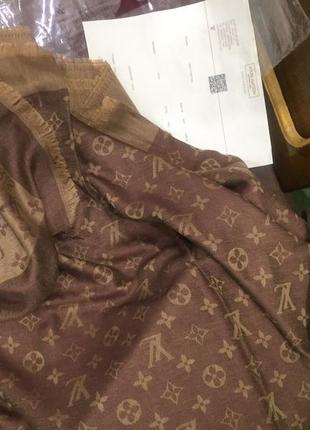 Классическая шаль с логотипом