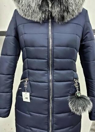 Зимняя куртка пуховик 42-54