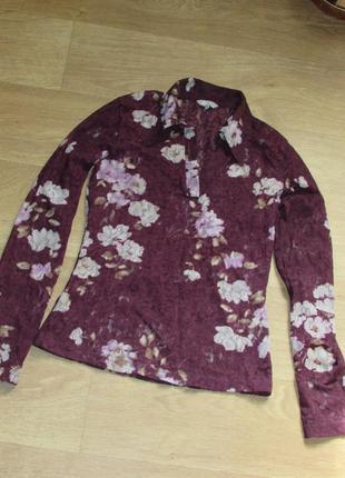 Гипюровая женская рубашка