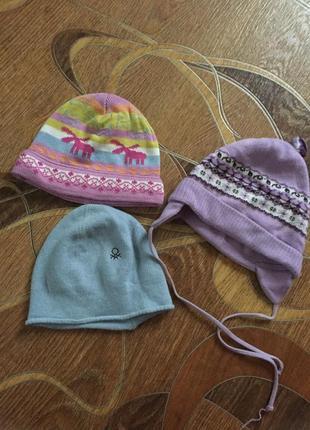 Три шапки