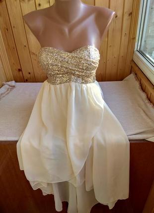 Асиметричне плаття бюстьє ,з золотистим верхом