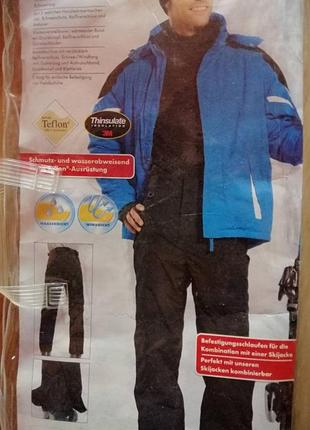 Мужские лыжные термо штаны crivit thinsulate р.xl 56/58