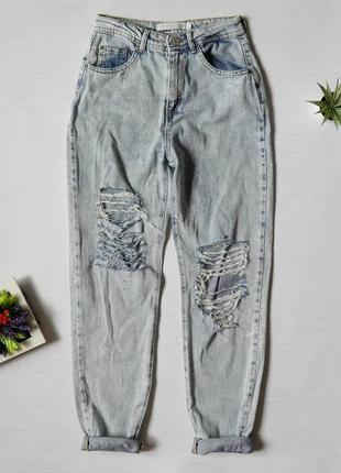Джинсы мом высокая посадка крупный джинс бойфренд mom bershka