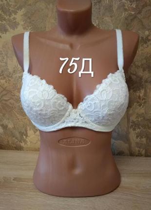 Бюстгальтер triumph 75d 34d лифчик бра бюстик